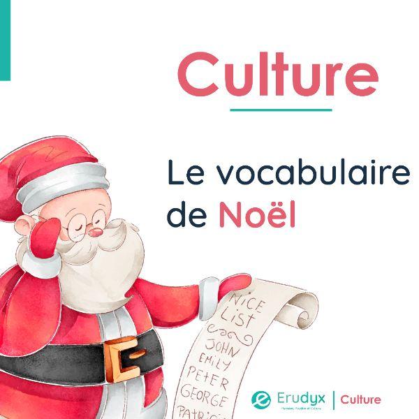 Le vocabulaire de Noël